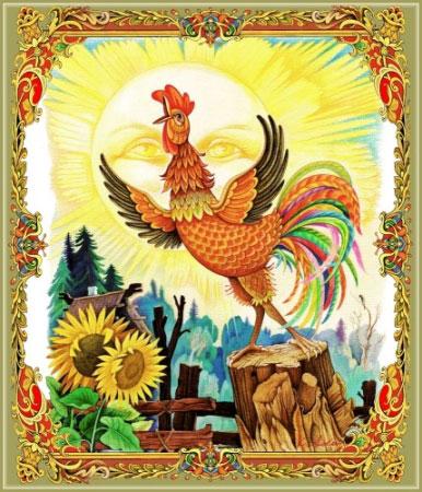 Иллюстрация к сказке Пушкина 'О золотом петушке'