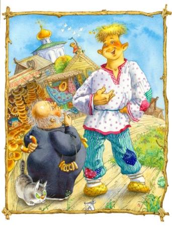 Иллюстрация к сказке Пушкина 'О попе и о работнике его Балде'