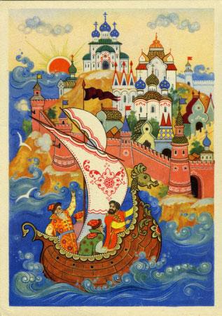 Иллюстрация к сказке 'О царе Салтане'