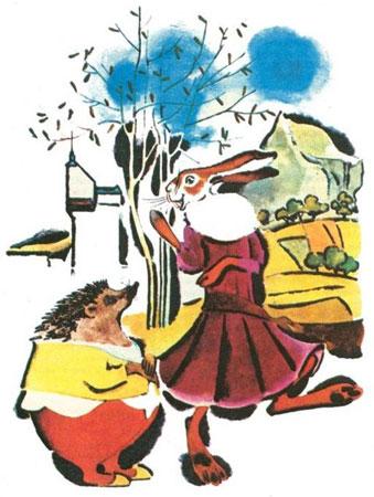Заяц и еж - читать онлайн