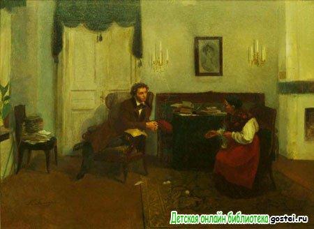 Иллюстрация к стихотворению Пушкина А.С. 'Няне'