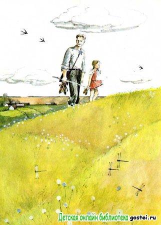 Иллюстрация к рассказу Гайдара А.П. 'Голубая чашка'