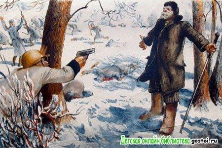 Иллюстрация к рассказу Полевого Б.Н. 'Последний день Матвея Кузьмина'