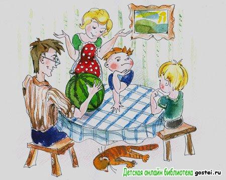Иллюстрация к рассказу Драгунского В.Ю 'Англичанин Павля'