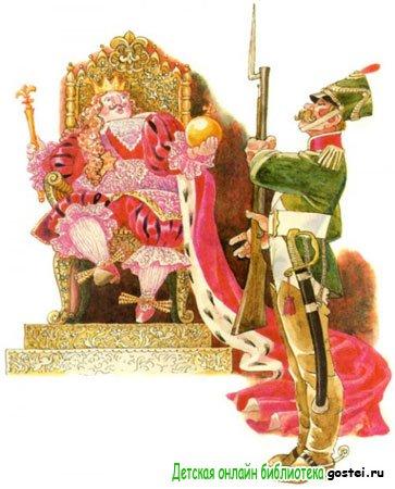 Иллюстрация к сказке Маршака С.Я. 'Сказка про короля и солдата'