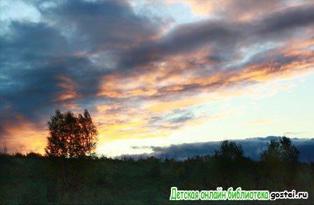 Фото иллюстрация к стихотворению Никитина И.С. 'В синем небе плывут над полями'