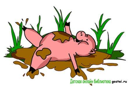 басня свинья под дубом с картинками