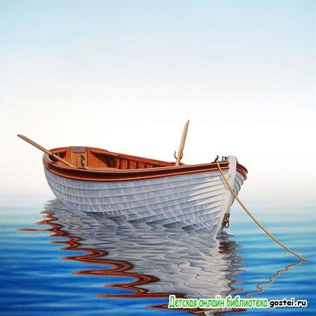 были и лодка и море ноты