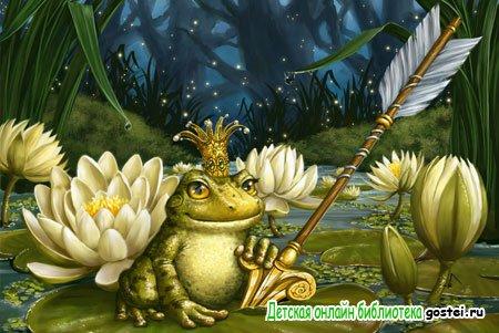 иллюстрации к сказке царевна-лягушка картинки