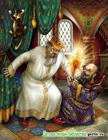 Царь узнает, что Иван скрывал перо Жар-птицы