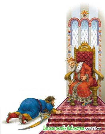 Городничий докладывает царю