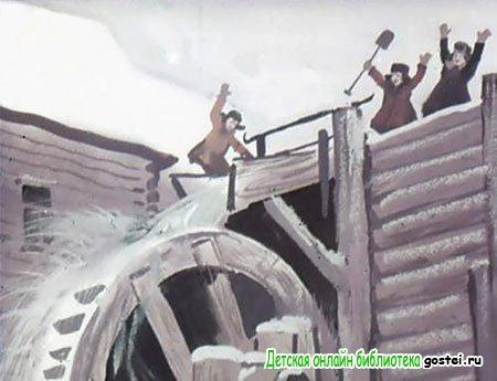 Ребята освободили мельничный лоток ото льда
