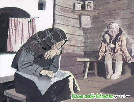 Бабка заплакала и рассказала Фильке историю про жадного мужика
