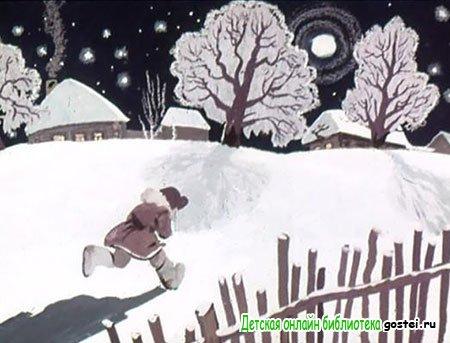 Филька ночью побежал к мельнику Панкрату