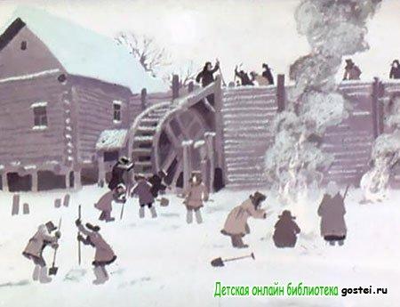 Вся деревня вышла колоть лед