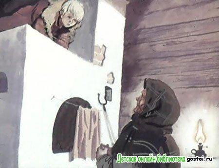 Бабка рассказывает историю, которая случилась в деревне 100 лет назад