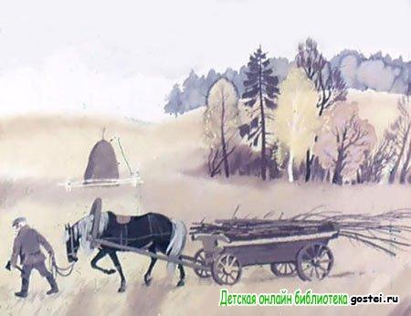 Мельник Панкрат вылечил коня и тот ему помогал