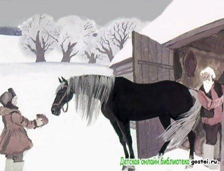 Мельник Панкрат выпустил коня из сарая