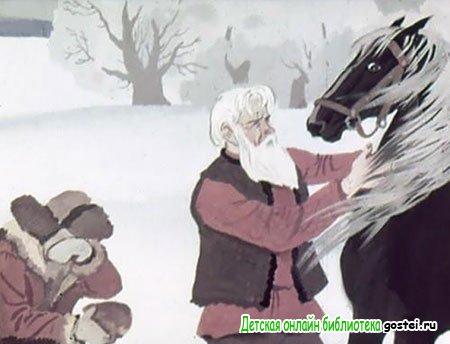 Конь не стал есть теплый хлеб из рук Фильки