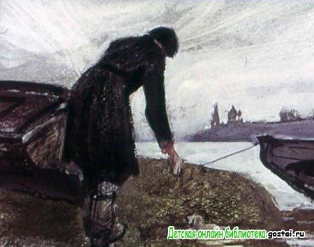 Герасим находит и спасает Муму