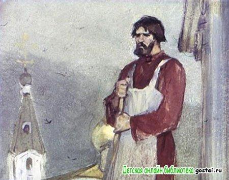 Глухонемой дворник Герасим