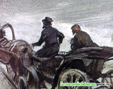 Степан с извозчиком везут Муму в Охотный ряд