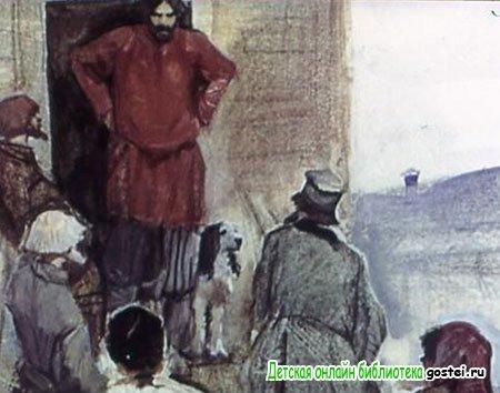Герасим и Муму вышли из каморки