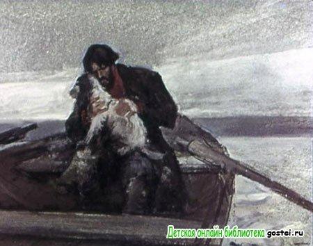 Герасим прощается с Муму
