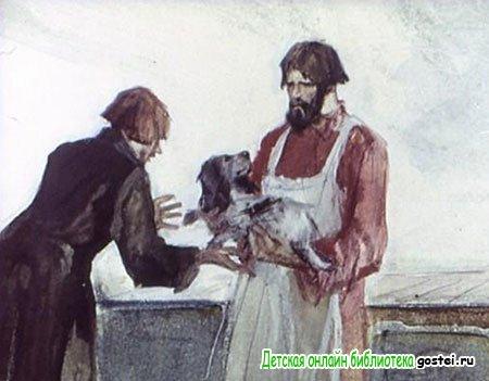 Герасим передает Муму Степану
