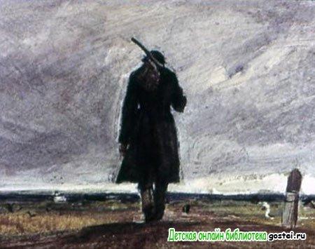 Герасим возвращается в свою деревню