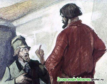 Гаврила рассказывает Герасиму желание барыни относительно Муму