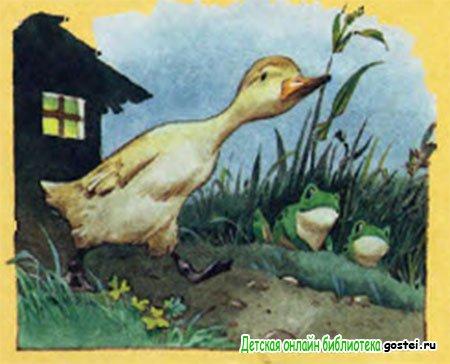 Учебник по русскому языку тростенцовой 5 класс часть 2 онлайн читать
