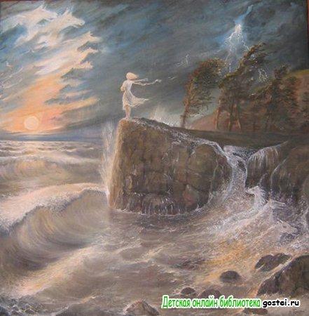 Иллюстрация к стихотворению Пушкина Буря