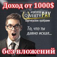 Демонстрационный тест по егэ по истории, егэ по русскому тесты, решать егэ в онлайн режиме